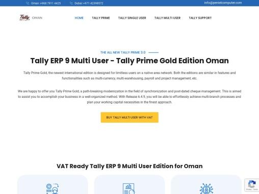 Tally ERP 9 Multi User – Tally Prime Gold Edition Oman