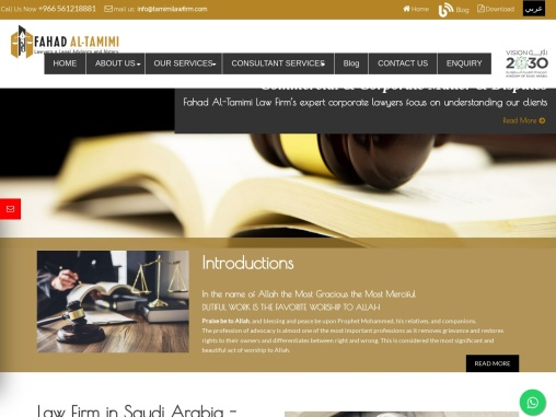 Lawyers and legal consultants | Incorporation of Companies | Fahad Al Tamimi