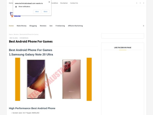 Best Android Phone For Games with high performance