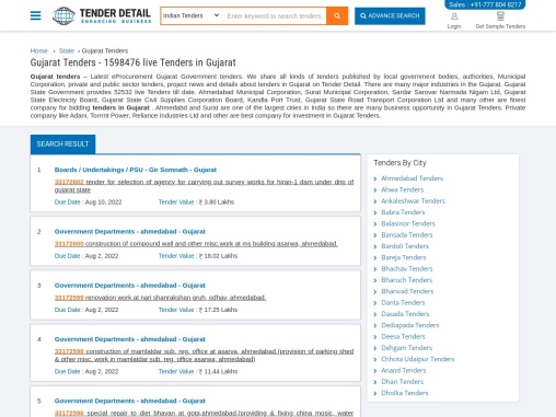 Latest  New Gujarat Tenders in Tenderdetail