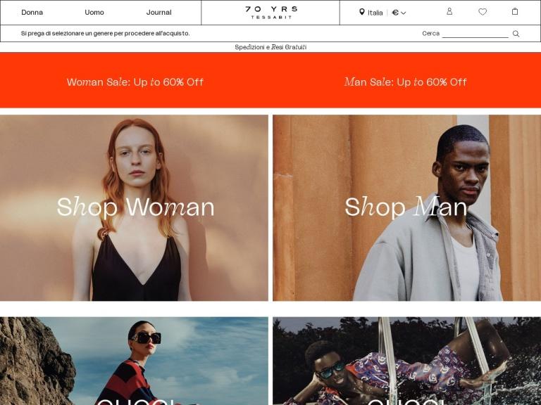 Tessabit screenshot