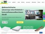 Metal Sheet – Thai Plastwood Co., Ltd