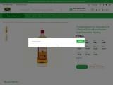 Coldpressed Groundnut oil | Groundnut oil