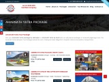 Amarnath Yatra package   Amarnath Tour package