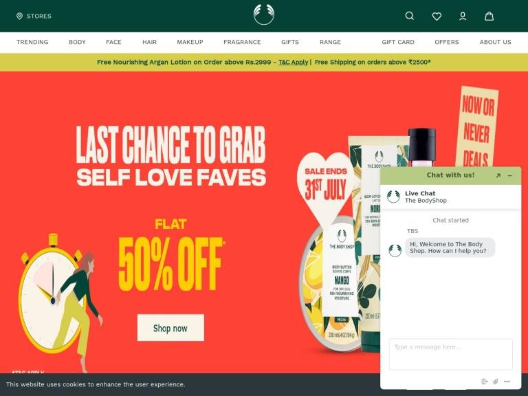 Body Shop screenshot