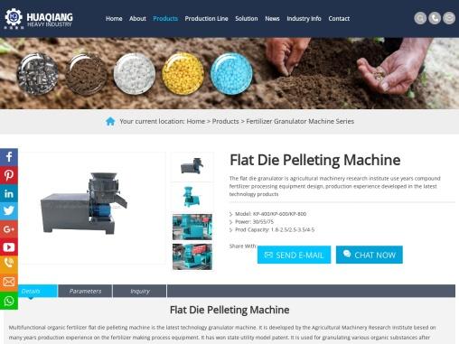 Flat Die Pellet Mill | organic fertilizer pelletizer