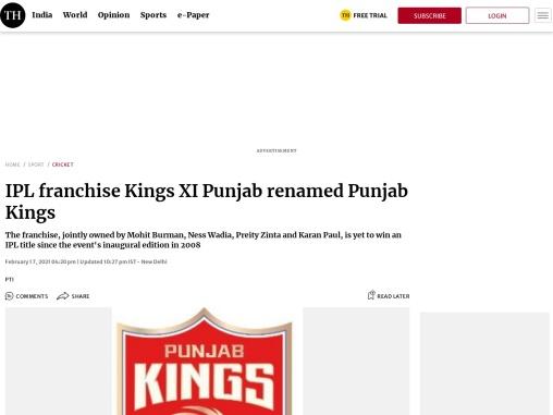 Ness Wadia : IPL franchise Kings XI Punjab renamed Punjab Kings