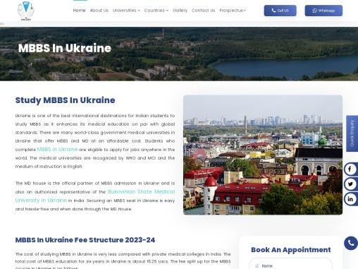 Study MBBS in Ukraine| MBBS in Ukraine
