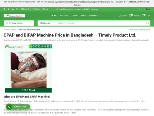 cpap machine price in Bangladesh