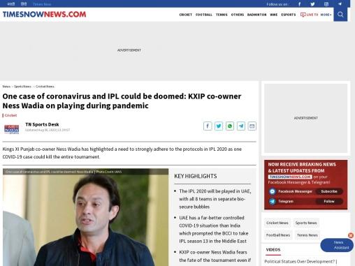 Ness Wadia Latest News : One case of coronavirus and IPL could be doomed