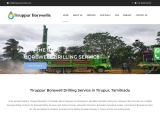 Borewell Drilling Company In Tiruppur