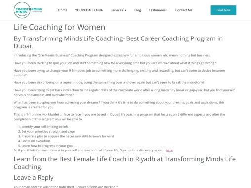 Tminds Coaching – Career Coaching Programs In Dubai