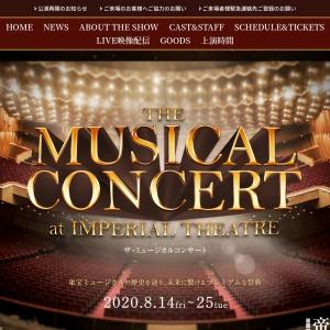 帝国劇場『THE MUSICAL CONCERT at IMPERIAL THEATRE』