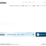 TOMOEGAWA | 株式会社巴川製紙所