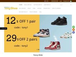 Tony Shoe screenshot
