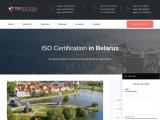 TopCertifier   Best ISO certification consulting in Belarus