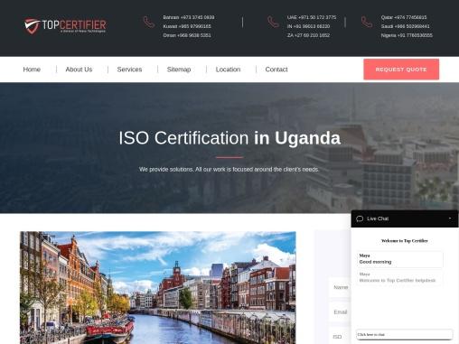 ISO, CE Mark, VAPT & HACCP Certification Company in Uganda | TopCertifier