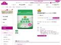 衣料用粉末洗剤 フレッシュローズの香り-イオンのプライベートブランド TOPVALU