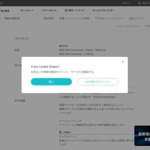 Deco X20 | AX1800 メッシュWi-Fiシステム | TP-Link 日本