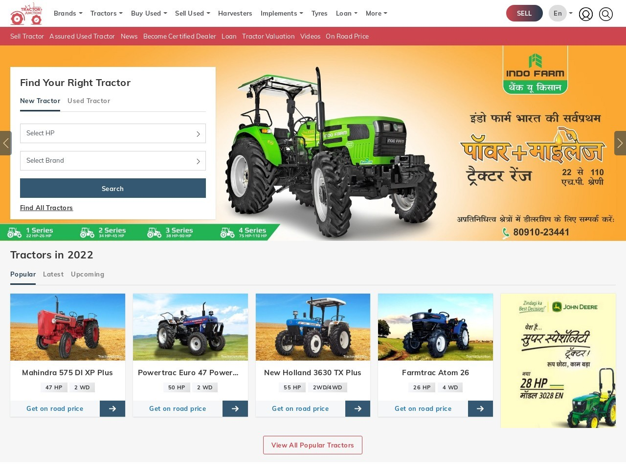 Mahindra Arjun Novo 605 Di-ps Tractor Price in India