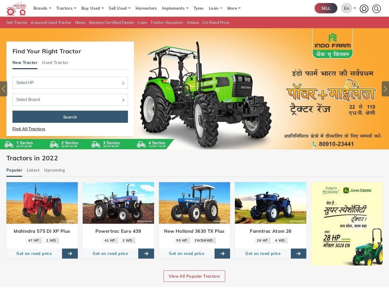 New Holland 3630 Tractor Price In India