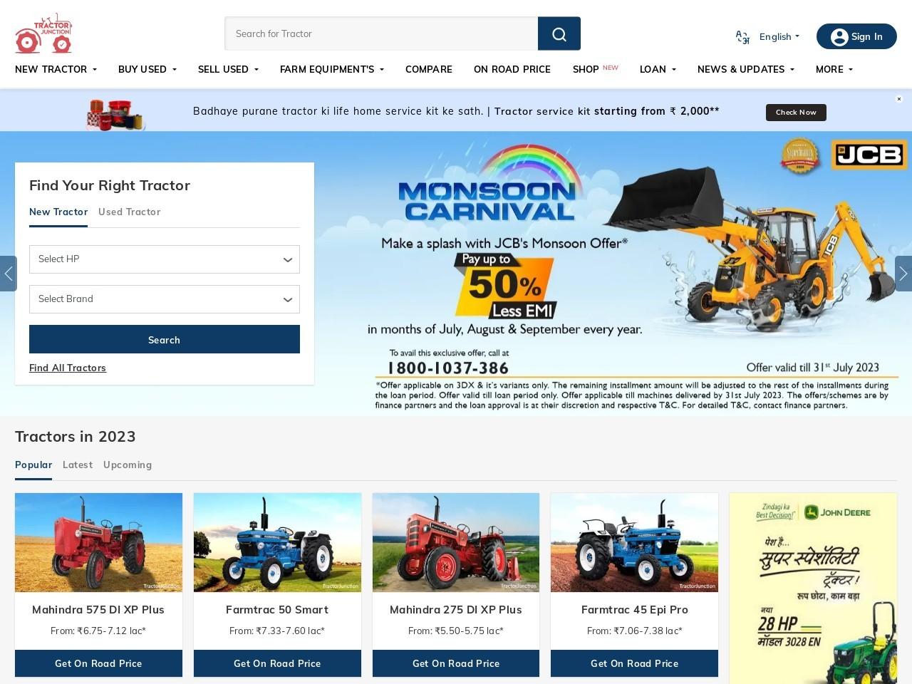 Mahindra Arjun Novo 605 Di-ps Tractor Price in India