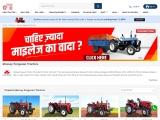 Massey Ferguson Tractor Price in India