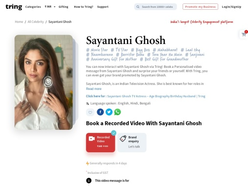 Get Personalised Messages And Recorded Video from sayantani ghosh| Tring