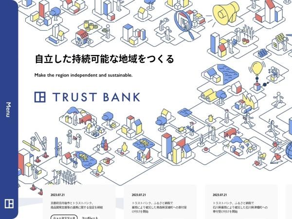 会社・コポレートサイトのデザインギャラリー:株式会社トラストバンク