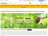 ISKCON Tulsi Mala, Original Tulsi Mala, Tulsi Mala Online, Tulsi Mala Shopping, Original Tulsi Mala