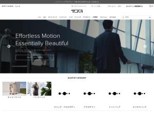 トゥミ公式サイト | TUMI