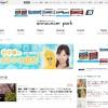 田中瞳のブログ