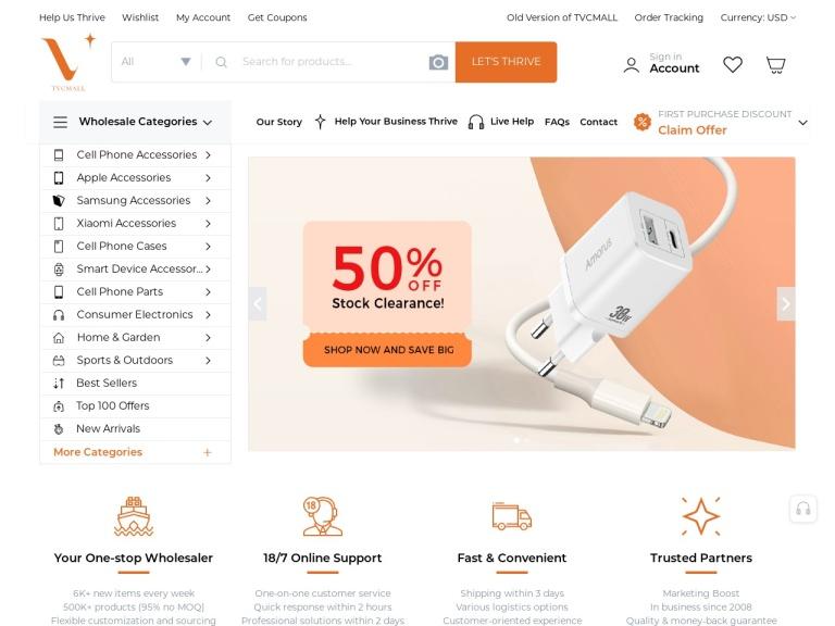 Tvc-mall.com aanbiedingen