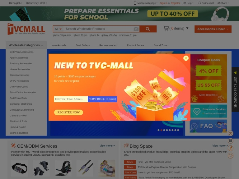 TVC MALL screenshot