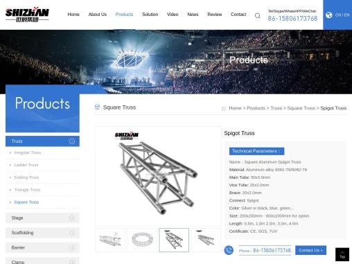Square aluminum Spigot Truss-aluminum lighting truss-concert stage truss