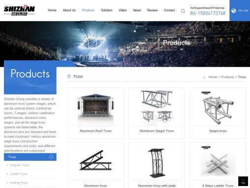 aluminium truss system stage,truss stage aluminum-shizhan