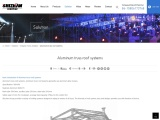 Aluminum truss roof systems-Shizhan Group