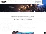 lighting truss stage-truss guangzhou top supplier