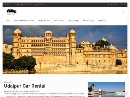 Car rental in udaipur by udaipur car hire