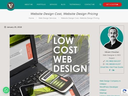 Website Design Cost India, Website Design Pricing, Professional Website Design Cost