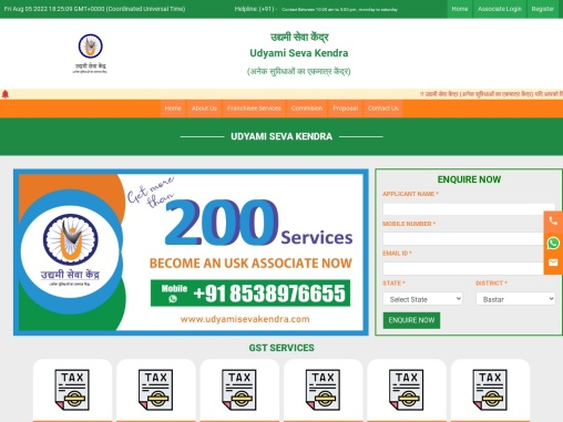 !Quick franchise services for Credit Card Bill Payment online.