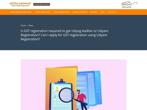 Is GST registration required to get Udyog Aadhar