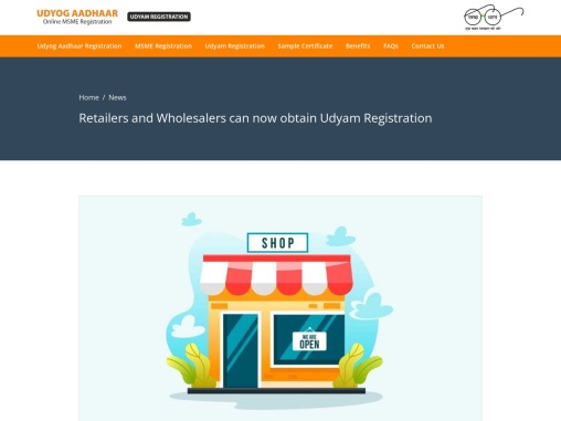 Retailers and Wholesalers can now obtain Udyam Registration