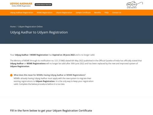 Udyog Aadhar to Udyam Registration