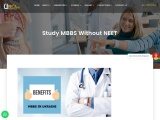 Study MBBS In Ukraine  Without NEET