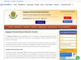 Alagappa University Distance Education MBA Admission 2021-2022, Fees, Eligibility, Review