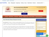 Anna University Distance Education MBA Admission 2021-2022, Fees, Eligibility criteria, Review