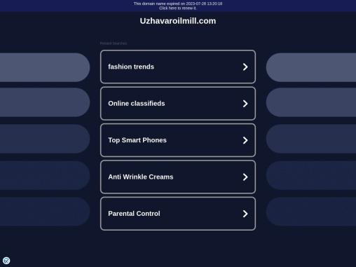 mara chekku oil near me chekku groundnut oil price in chennai