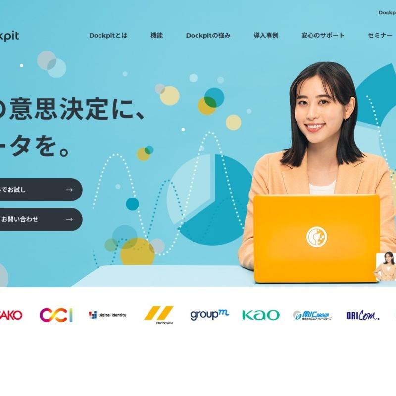 eMark+   ビッグデータ×マーケティングで事業の成長を支援 株式会社ヴァリューズ