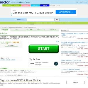 NoEditorの詳細情報 : Vector ソフトを探す!